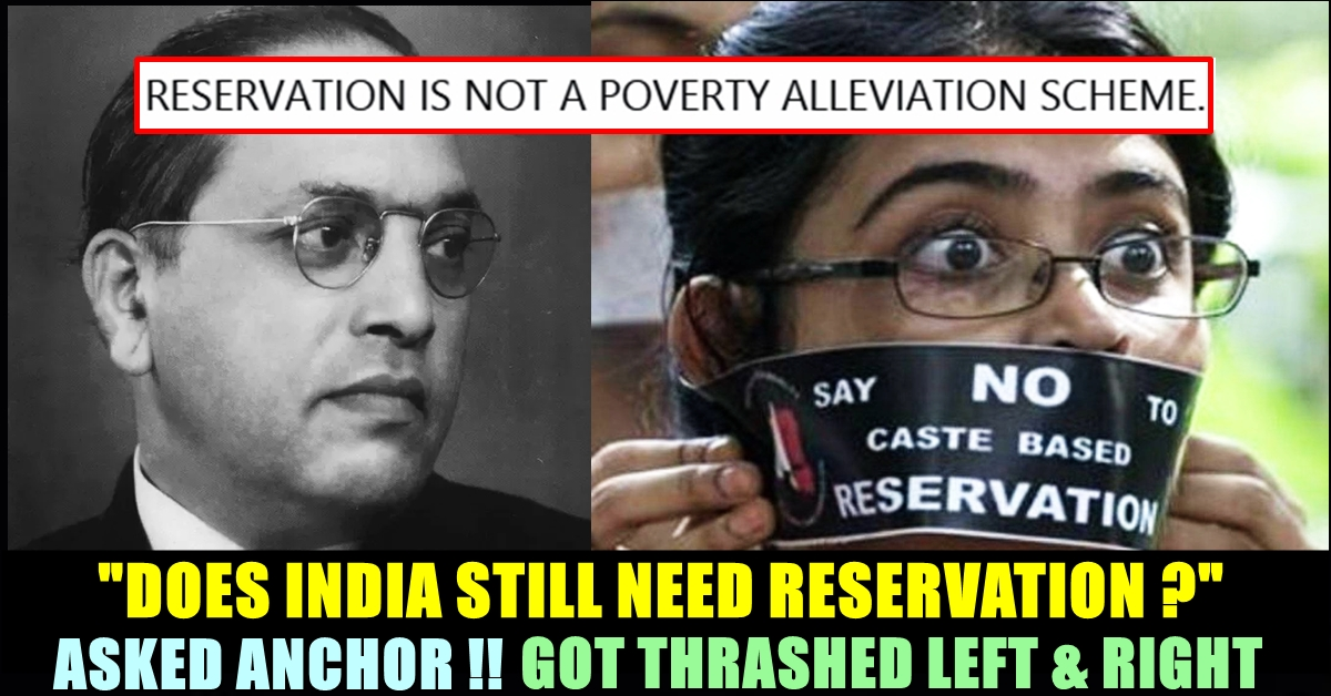 Reservation memes🔥 | Best Collection of funny Reservation.